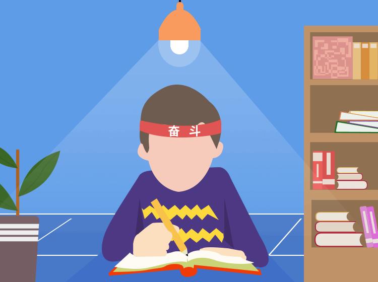 高中学历怎么提升到本科?